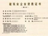 崇州代办建筑工程公司新办施工资质选小管家财务