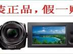 原装正品索尼数码摄像机,HDR-CX220E,27倍变焦