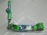 [国内畅销款]厂家直销儿童脚踏带灯带音乐滑板车