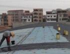 芜湖科雨防水补漏有限公司