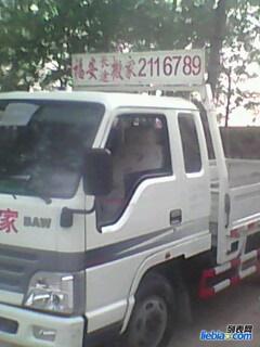 真正工商局注册的衡水福安长短途专业搬家总公司空调车