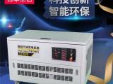 TOTO35工业静音汽油发电机35kw
