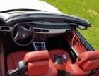 宝马3系2011款 330i 敞篷轿跑车 3.0 自动(进口)