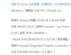 台式组装电脑9.9成新处理 了!!!