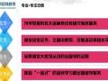 南京新街口日语N1、N2、N3、N4、N5等级课程