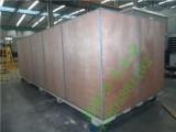 三门峡木制包装箱 三门峡优质木制包装箱 三门峡木制包装箱价格
