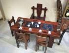 山东全新船木茶桌椅船木沙发椅长椅背靠椅组合
