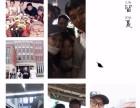 南昌京昂化妆学校,学习影视化妆并推荐到剧组的培训学校!