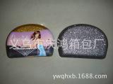 EVA时尚化妆盒EVA化妆箱/女士化妆包