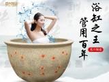 定做1米.1.2米青花陶瓷大缸温泉泡澡缸
