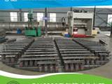 DN6000mm碳钢升气管式液体再分布器 塔内件厂家