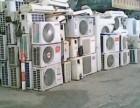 高价回收家具家电,空调,各类旧货
