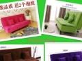 低价出售各种家具