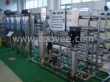 污水处理设备 废水处理回用设备 中水净化系统