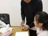 北京家书法学校更适合孩子