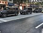 西安租婚车租车多少钱一天