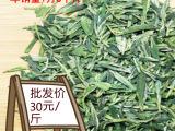 茶叶批发 西湖龙井茶 2014新茶 茶农直销 龙井 绿茶散装50