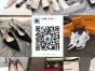 一线定制的鞋子是通过网络销售的吗 利用微信平台吗