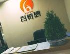 江岸公司注册 代理记账 公司注销 税务疑难处理