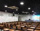 出租深圳大学、礼堂报告厅、教室场地机房、学校场地