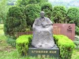浙江殡葬找安贤陵园,价格合理,经济实惠