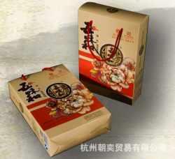 珍礼苏月 2013广式苏式杭式中秋月饼礼盒团购批发 正宗五味和月饼
