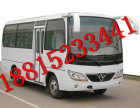义乌到安庆直达汽车客车票价查询13958409812大巴时刻