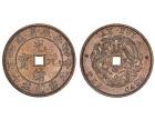 古钱币交易买卖在线咨询欢迎咨询