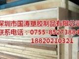 供应深圳进口PEI板∞广州黑色聚醚酉先亚