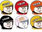 闵行虹桥记账报税 工商变更 出口退税 年报公示 汇算清缴