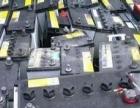 高价回收铅酸电池,ups电池,蓄电池