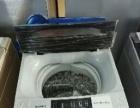 创维全新7公斤洗衣机保修三年999元