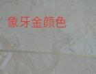 沈阳市安庆施工专业瓷砖美缝