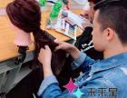沧州新娘彩妆化妆培训教学质量,未来星教学环境优良