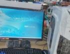 全新全套 四核游戏台式电脑 带22寸屏幕 性能好