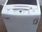 三洋(SANYO)7.5公斤全自动洗衣机