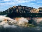 尚小游新乡旅游-新乡旅游景点介绍-新乡旅游费用