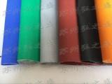 苏州硅钛合金防火布生产厂家