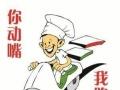 济宁市中跑腿服务