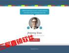 北京产品销售版双轨直销软件系统模式