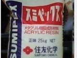 供应pc 抗紫外线 PC 日本住友 301-06 聚碳酸酯塑胶原
