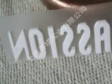 服裝硅膠熱轉印商標 立體硅膠熱轉印商標硅膠燙標熱轉印標