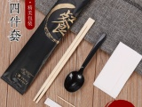 哈尔滨一次性筷子四件套外卖打包餐具包筷子套装 定制印logo