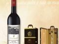 爱琳堡葡萄酒 爱琳堡葡萄酒诚邀加盟