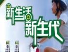 衡水九州啤酒 衡水九州啤酒诚邀加盟