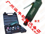 台湾耐威气动刻磨机 NAWY  NY-3118单支 厂价直供