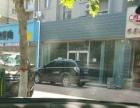 东鲁街道 检查院楼下新公路局对过 住宅底商 150平米
