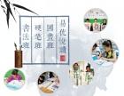 易优练字,苏州中小学生硬笔书法培训,少儿书画培训,暑假练字班