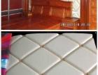 墙纸墙布壁画软硬包背景墙设计安装,免费测量