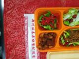 商務餐會議餐團體餐員工餐營養美味全程配送